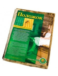 Položok - tkanina s propolisem